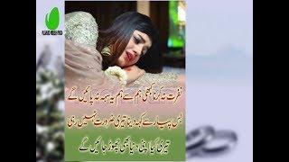 Back To Bhangra   Roshan Prince Ft  Sachin Ahuja   Latest Punjabi Songs  BY M SAJID MEDIA H