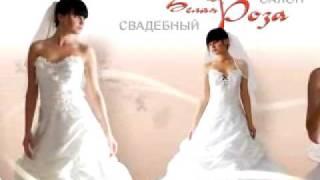 """Свадебный салон """"Белая Роза"""""""