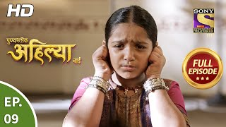 Punyashlok Ahilya Bai - Ep 9 - Full Episode - 14th January, 2021