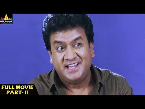 Best Of Luck Hindi Full Movie | Part 2/2 | Hyderabadi Comedy Movies | Sri Balaji Video