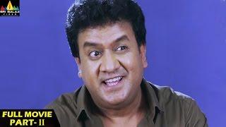Best Of Luck Latest Hindi Full Movie | Part 2/2 | Hyderabadi Comedy Movies | Sri Balaji Video