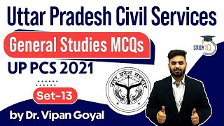 UP PCS 2021- General Studies MCQs by Dr. Vipan Goyal l Set 13 l Uttar Pradesh Civil Services 2021