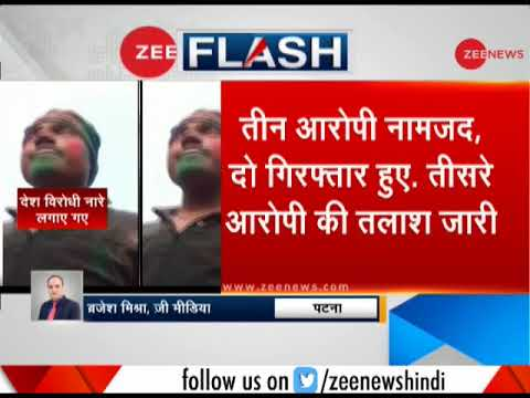 Bihar: 2 out of 3 arrested in Pakistan sloganeering viral video case in Araria