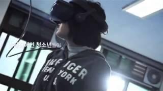 발달장애인의 안전을 위한 VR(가상현실) 교육내용