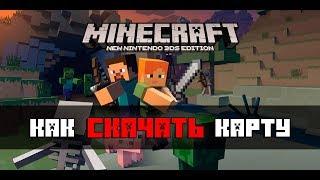 Где скачать и как установить карту Minecraft на компьютер
