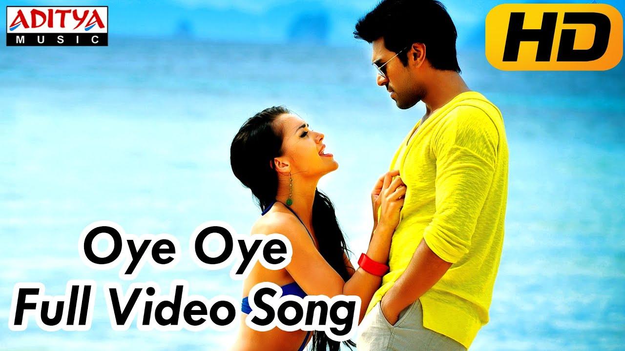 Download Yevadu (ఎవడు) Movie     Oye Oye Full Video Song    Ram Charan, Amy Jackson