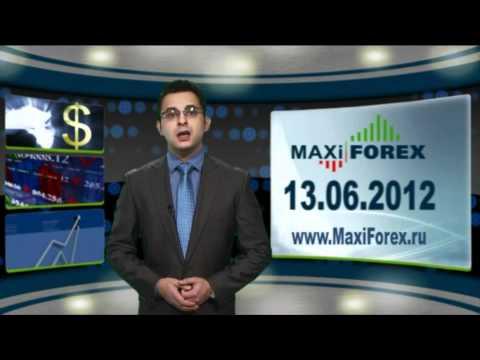 13.06.12 - Прогноз курсов валют. Евро, Доллар, Фунт. MaxiForex