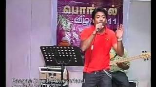 Mere Saponoki -Raagaa Suruthy -Ponkalvizha 2011