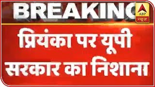 Priyanka Gandhi Should Have Taken Permission Before Going To S…