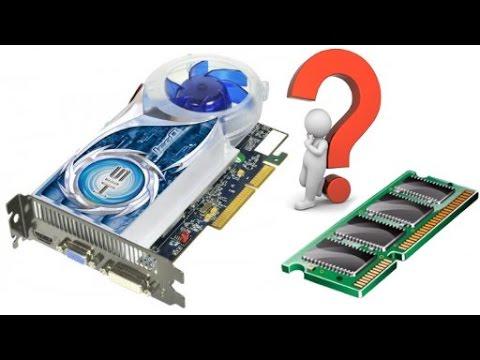 Как узнать память видеокарты