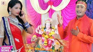 मईहर जायेके बड़ी मन करे (Manish Yadav Mahi) Darshan Karadi Maihar Ke || Bhojpuri Bhakti Video Songs