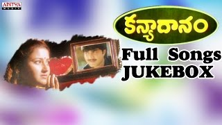 Kanyadhanam Telugu Movie Songs Jukebox II Srikanth,Upendra, Rachana