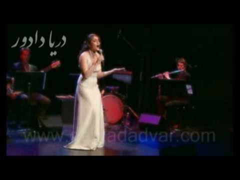 Mah Pishanoo ماه پیشانو دریا دادور Iranian Video Music-Darya Dadvar