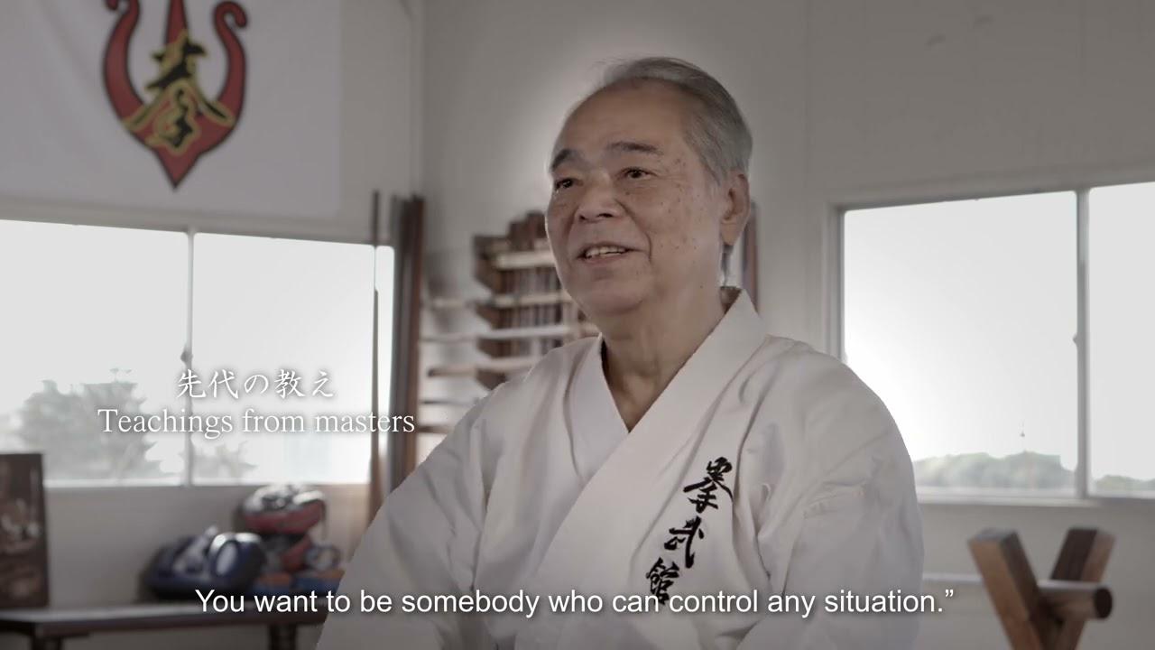 Kuba Yoshio