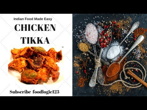 Indian Chicken Tikka | Chicken Tikka Kebab Recipe | How to make Chicken Tikka at home easily