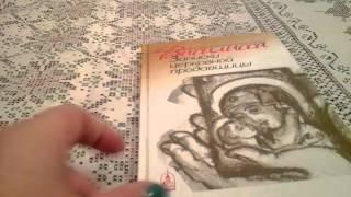 """Обзор книги """"Василисса.  Записки церковной продавщицы"""""""