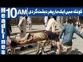 Quetta Mai Aik Bar Phir Dehshat Gardi - Headlines 10AM 14 February 2018 | AbbTakk News