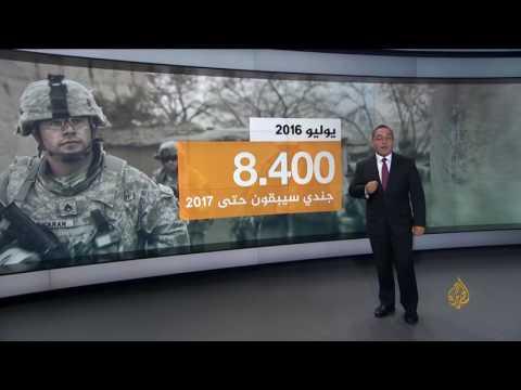تطور الوجود العسكري الأميركي في أفغانستان  - نشر قبل 1 ساعة