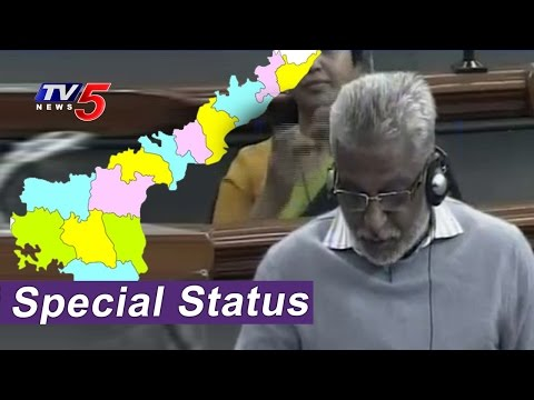 YSRCP MP YV Subba Reddy Demands For AP Special Status in Lok Sabha | TV5 News