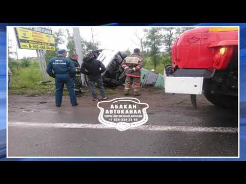 "ДТП ""Honda CRV"" и ""ВАЗ 2106"" - дорога ""Абакан - Черногорск"" - Абакан 24"