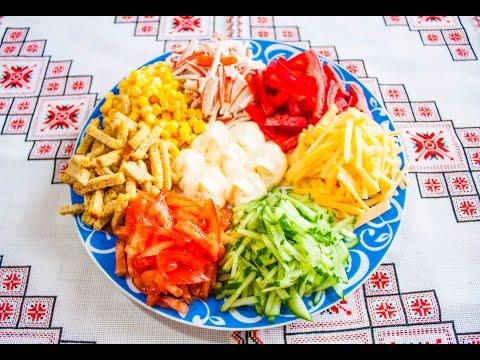 Быстрый и легкий салат из свежих овощей рецепт Секрета вкусно и простоиз YouTube · Длительность: 13 мин22 с