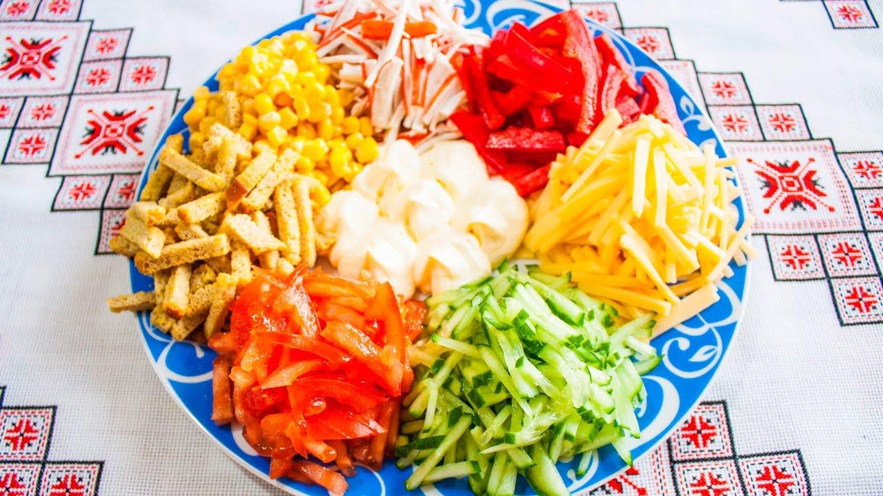 как приготовить ижемский салат