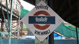 Kannamwar Nagar Cha Sukhakarta Vikhroli Aagman Sohla 2017 - official video