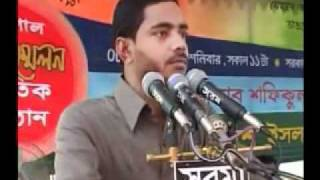 Bangladesh Islami Chhatra Shibir - Speech of Dr Shafiqul Islam Masud - Part 1/3