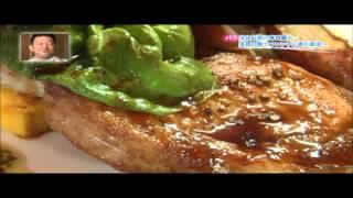 Restaurant Makoto Aoki  銀座 鮨 青木 FRANCE
