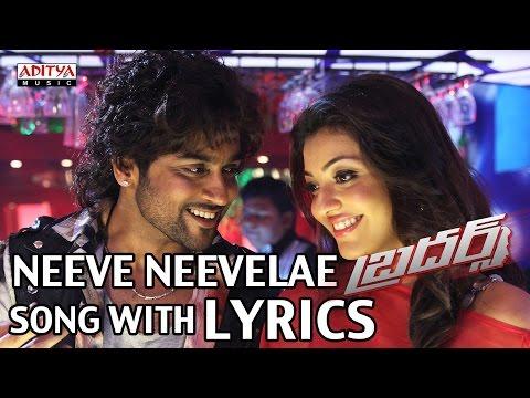 Neeve Neevelae Full Song With Lyrics - Brothers Songs - Surya, Kajal Aggarwal, Harris Jayaraj