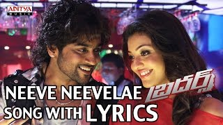 Neeve Neevelae Full Song With Lyrics Brothers Songs Surya, Kajal Aggarwal, Harris Jayaraj
