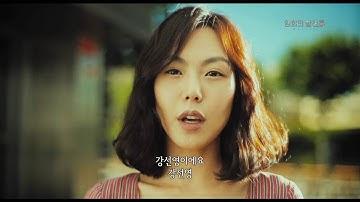 [스크린] 人스타그램 - 김민희