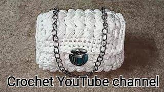 شنطة يد {بورتفيه} بغرزة الباف بخيط الكليم  ⚘  Crochet Hand Bag / قناة كروشيه يوتيوب  #كروشيه_يوتيوب