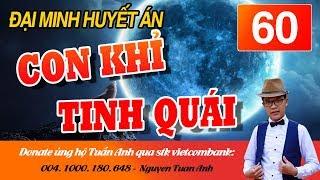 ĐẠI MINH HUYẾT ÁN TẬP 60-CON KHỈ TINH QUÁI-TRUYỆN TRINH THÁM MC TUẤN ANH