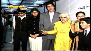 Teji Bachchan's Unseen Moment