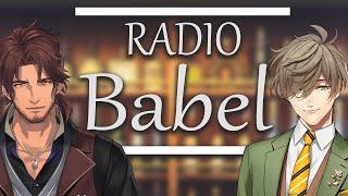 【#ラジオバベル】RADIO Babel【にじさんじ/ベルモンド・バンデラス、オリバー・エバンス】