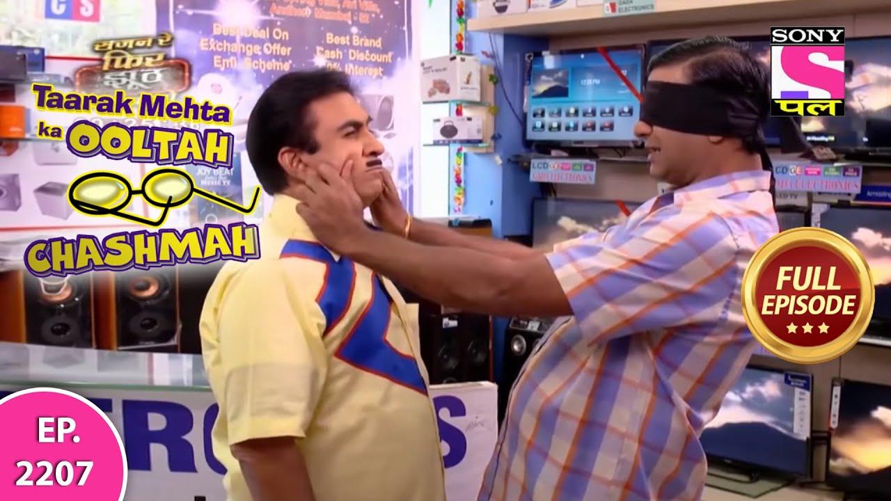 Taarak Mehta Ka Ooltah Chashmah - Full Episode 2207 - 12 August, 2020