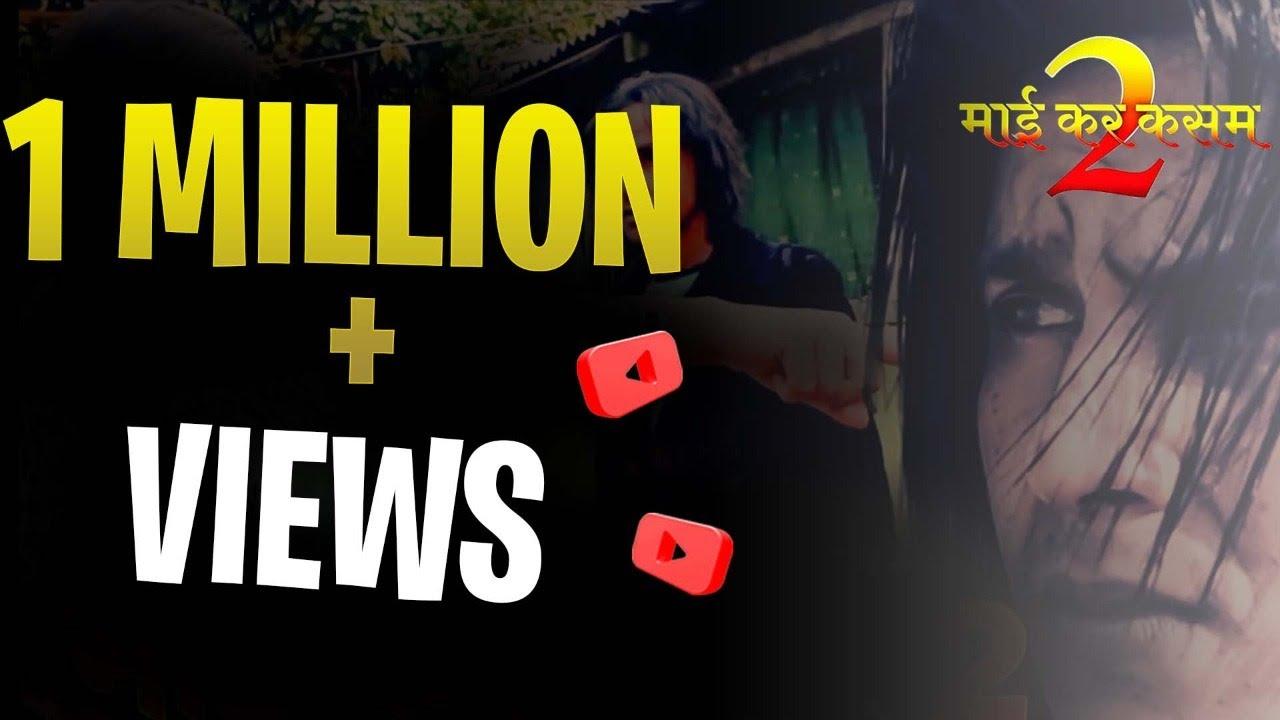 Download Mai Kar Kasam 2 - 1st Part (Full Movie)