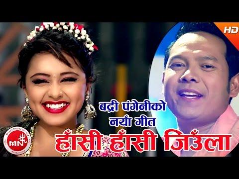 New Nepali Lok Dohori | Hasi Hasi Jieula - Badri Pangeni & Malati Kharel | Ft.Karishma Dhakal & Prem