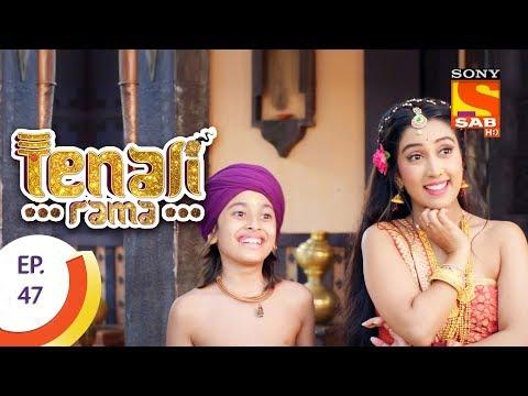Tenali Rama - तेनाली रामा - Ep 47 -13th September, 2017