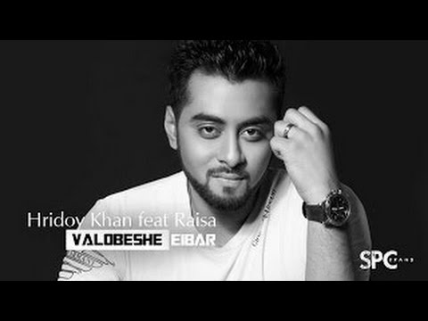 valobese ai ber ai kase tui by hridoy khan //full hd song//1080p