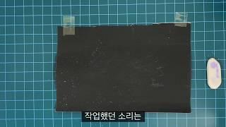 [온라인 미술수업] ASMR6주차 정답 공개