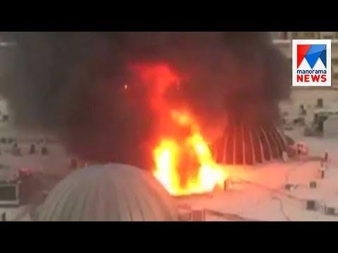 Fire cause heavy loss in batha shopping complex at Riyad | Manorama News