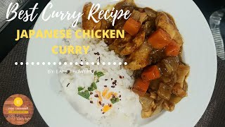 THE BEST JAPANESE CHICKEN CURRY  CRAVINGS SATISFIED  QUARANTINE RECIPE