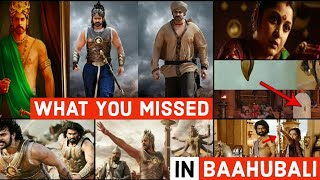 Hidden Details in Bahubali The Beginning & The Conclusion Movies l SS Rajamouli l Third Eye