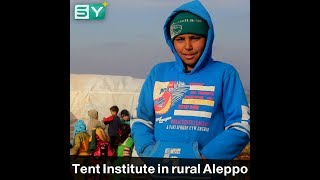 Literacy education for displaced children in rural Aleppo