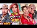 HD #VIDEO #Neelkamal Singh & Khushbu Tiwari KT || चुम्मा घुंघट तान के दिहS || New Bhojpuri Song