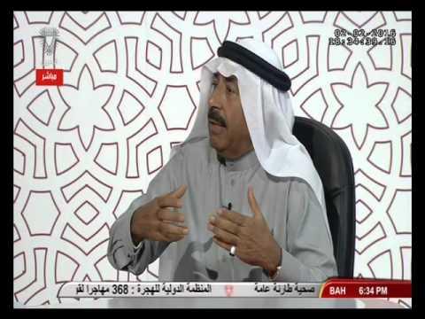 """Isa Award for Service to Humanity at """" Bab Al Bahrain """" TV program"""