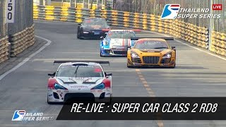 Re-LIVE - Super Car Class 2 | Round 8 | SAT 28-Nov