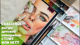 видео Рисунок | Кастинг во вселенной